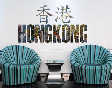 Adesivo murale No.TM138 Hong Kong
