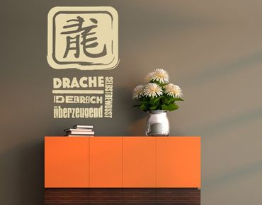 Adesivo murale no.UL791 Chinese Dragon
