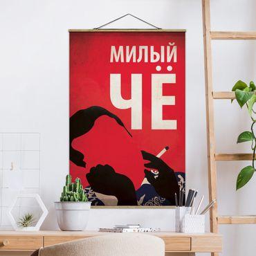 Foto su tessuto da parete con bastone - Film Poster Afonia II - Verticale 3:2