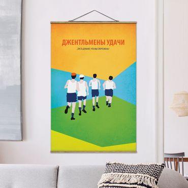 Foto su tessuto da parete con bastone - Film Poster Gentlemen Of Fortune - Verticale 3:2