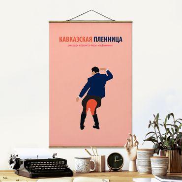 Foto su tessuto da parete con bastone - Film Poster Rapimento, caucasico Style III - Verticale 3:2