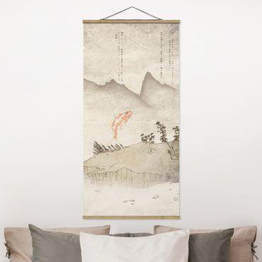 Foto su tessuto da parete con bastone - No.MW8 giapponese Silenzio - Verticale 2:1