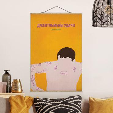 Foto su tessuto da parete con bastone - Poster di film Gentlemen Of Fortune II - Verticale 3:2