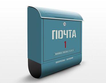 Cassetta postale Letterbox In Russia 39x46x13cm
