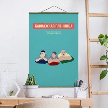 Foto su tessuto da parete con bastone - Film Poster Rapimento, caucasico Stile - Verticale 3:2