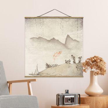 Foto su tessuto da parete con bastone - No.Mw8 giapponese Silenzio - Quadrato 1:1