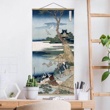 Foto su tessuto da parete con bastone - Katsushika Hokusai - Contadino Famiglia suggerisce in materia di riciclaggio - Verticale 2:1
