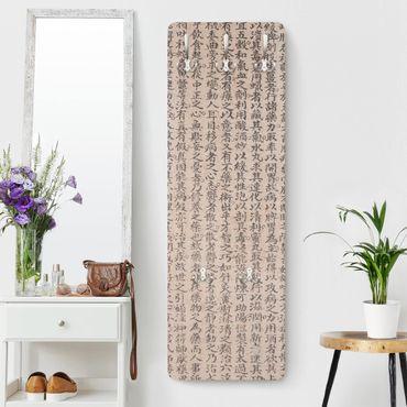 Appendiabiti - Chinese Characters