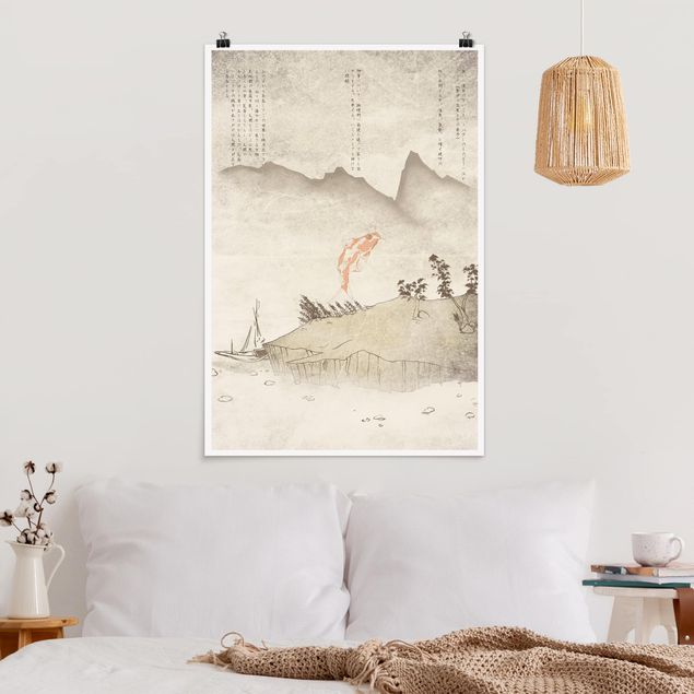 Poster - No.MW8 giapponese Silenzio - Verticale 3:2
